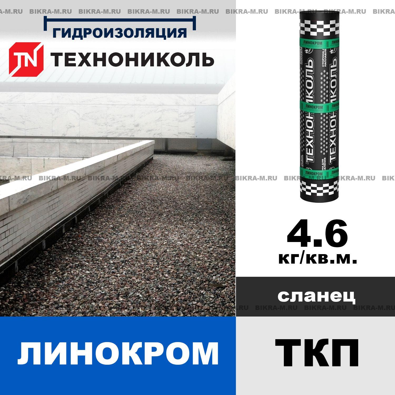 Ткп бетон бетон это отходы